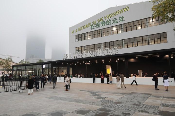 West Bund Art & Design (8–11 November 2018). Courtesy Ocula in collaboration with West Bund Art & Design. Photo: Xing Zhenzhong 邢振中.