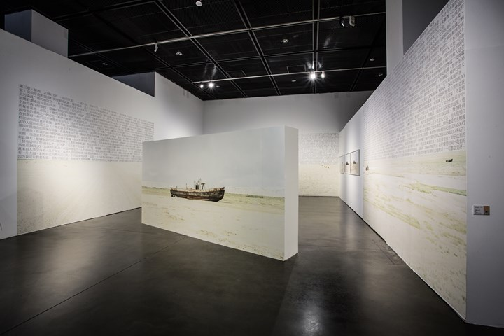 Francesco Jodice, Aral Citytellers (2010). Exhibiton view: Starting from the Desert: Ecologies on the Edge, 2nd Yinchuan Biennale, MOCA Yinchuan (9 June–30 September 2018). Courtesy MOCA Yinchuan.