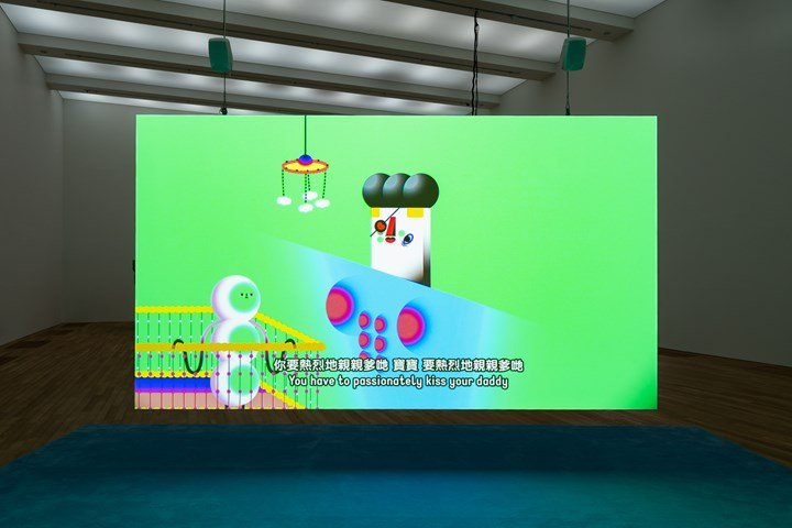 Wong Ping, Who's the Daddy (2017). Single-channel animation. 9 min 15 sec. Exhibition view: Performing Society: The Violence of Gender, Tai Kwun Contemporary, Hong Kong (16 February–28 April 2019). Courtesy Tai Kwun Contemporary.