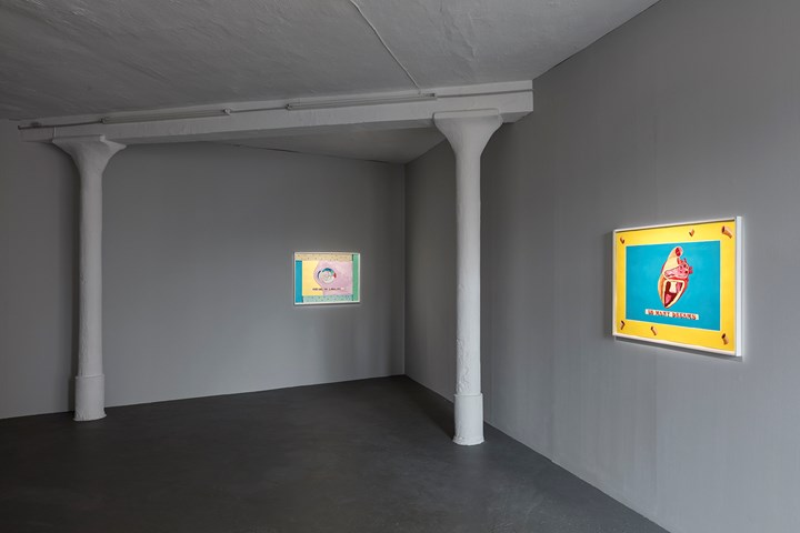 Lubaina Himid, Why are you looking? (2018); So many dreams (2018) (left to right). From the series 'On the Night of the Full Moon' (2018). Acrylic and pencil on paper. Exhibition view: We don't need another hero, 10th Berlin Biennale for Contemporary Art, KW Institute for Contemporary Art, Berlin (9 June–9 September 2018). Courtesy the artist and Hollybush Gardens, London. Photo: Timo Ohler.