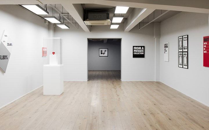 Exhibition view: Billy Apple® Six Decades 1962–2018, Rossi & Rossi, Hong Kong (9 June–28 July 2018). Courtesy Rossi & Rossi.
