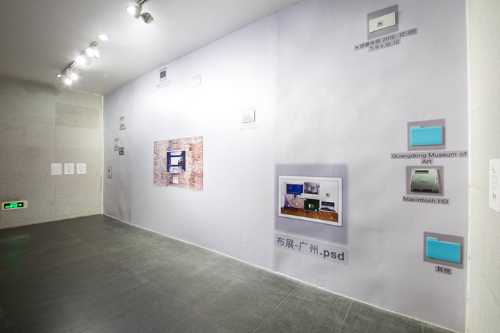 Lin Ke, I'm Here (2018). AR video installation. 1 min 35 sec. Exhibition view: As We May Think: Feedforward, 6th Guangzhou Triennial, Guangdong Museum of Art, Guangzhou (21 December 2018–10 March 2019). Courtesy Guangdong Museum of Art and ZKM, Center for Art and Media.