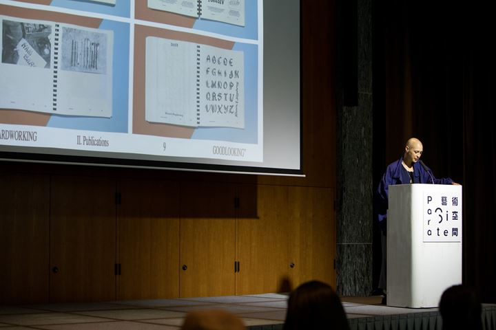 Clara Balaguer, 'Desperately Trying to Finish (Each Other's Sentences)'. Day 1: 2019 Para Site International Conference, Asia Society Hong Kong Center (10–12 October 2019). Courtesy Para Site. Photo: Pica Pica Media.