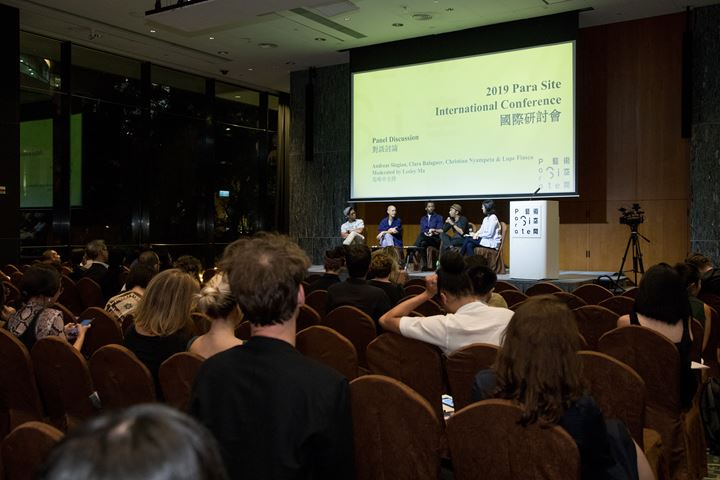 Panel Discussion moderated by Lesley Ma. Day 1: 2019 Para Site International Conference, Asia Society Hong Kong Center (10–12 October 2019). Courtesy Para Site. Photo: Pica Pica Media.