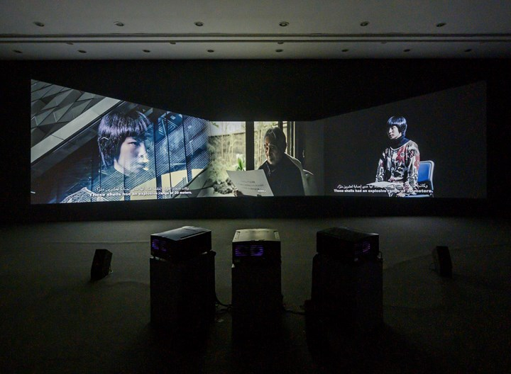 Meiro Koizumi, The Angels of Testimony (2019). Three-channel video installation, colour, sound, archival material. Duration and dimensions variable. Commissioned by Sharjah Art Foundation. Exhibition view: Sharjah Biennial 14: Leaving the Echo Chamber (7 March–10 June 2019). Courtesy Sharjah Art Foundation.