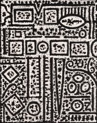 Small Cathedral by Richard Pousette-Dart contemporary artwork painting
