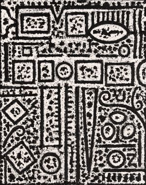 Small Cathedral by Richard Pousette-Dart contemporary artwork