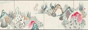 THEY Shanshui Small Screen No. 6 by Yuan Hui-Li contemporary artwork