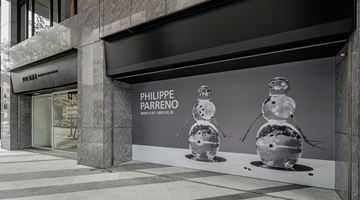 Contemporary art event, Philippe Parreno, Philippe Parreno at Winsing Art Place, Taipei, Taiwan