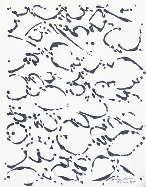 Presque Statique by Jacques Calonne contemporary artwork