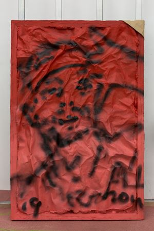 THE ANSWER (Red) by Zhou Yilun contemporary artwork