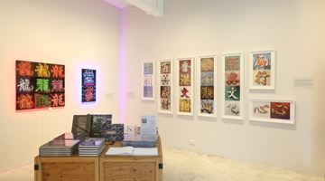 Contemporary art exhibition, Romain Jacquet Lagreze, City Poetry 城市詩意 at Blue Lotus Gallery, Hong Kong