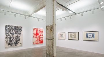 Contemporary art exhibition, Group Exhibition, Gridology at Lehmann Maupin, Hong Kong