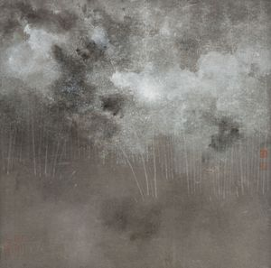 Silhouettes of the Bamboo Trees by Koon Wai Bong contemporary artwork