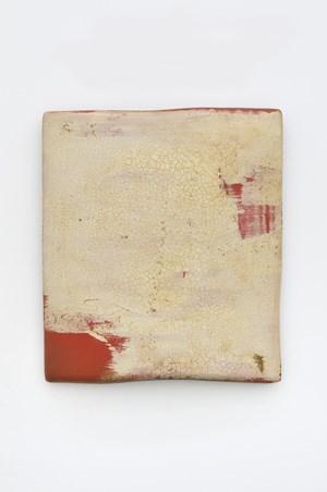 Intactness c by Su Xiaobai contemporary artwork