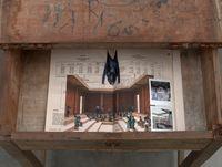 Annual Report Series VI by Ibrahim Mahama contemporary artwork sculpture, print