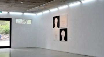 Artspace H contemporary art gallery in Seoul, South Korea