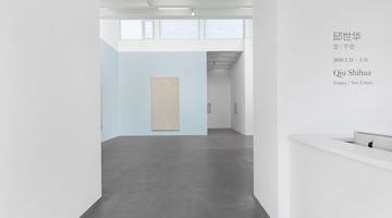 Contemporary art exhibition, Group Exhibition, Gallery Weekend Beijing at Galerie Urs Meile, Beijing
