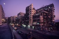 'Kowloon Walled City, North West Corner', Hong Kong by Greg Girard contemporary artwork photography, print
