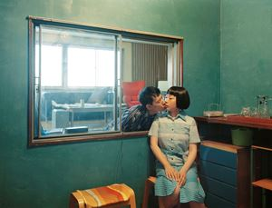 Moro kissed me through a window by Pixy Liao contemporary artwork