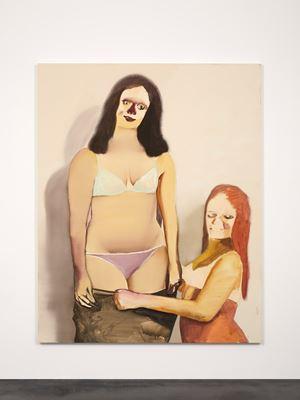 Changing Room by Tomoo Gokita contemporary artwork