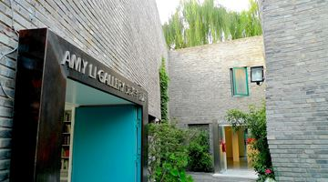 Amy Li Gallery contemporary art gallery in Beijing, China