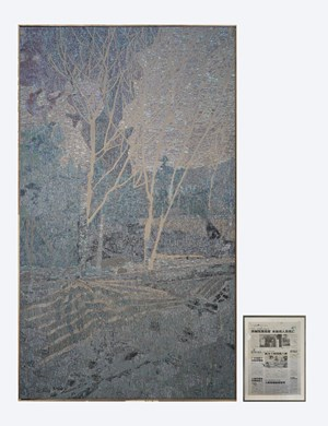 Saturday 23rd January, 2010 (2010年1月23日星期六) by Lin Tao contemporary artwork