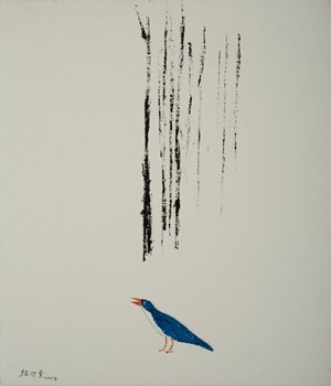 Bird (Just Standing and Waiting) 《鳥(站在那裡等著)》 by Yeh Shih-Chiang contemporary artwork