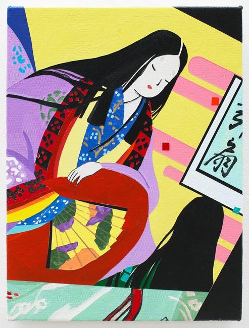Bozu Mekuri ( 坊主めくり by Brian Alfred contemporary artwork