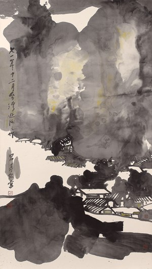 Taiwan Landscape by Lui Shou-Kwan contemporary artwork