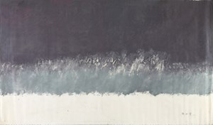 Wave《海浪》 by Yeh Shih-Chiang contemporary artwork