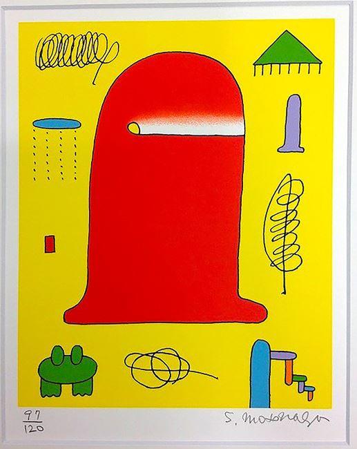 With Red Form by Sadamasa Motonaga contemporary artwork