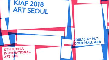 Contemporary art art fair, KIAF 2018 ART SEOUL at David Zwirner, 19th Street, New York, USA