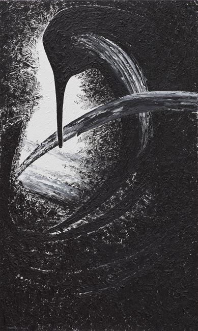 La grue se pose sur le rocher by Ma Desheng contemporary artwork