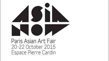 Contemporary art art fair, ASIA NOW   Paris Asian Art Fair at de Sarthe, de Sarthe, Hong Kong, SAR, China
