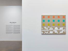 """Kim Yong-Ik<br><em>Solo Exhibition</em><br><span class=""""oc-gallery"""">Kukje Gallery</span>"""