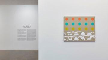 Contemporary art exhibition, Kim Yong-Ik, Solo Exhibition at Kukje Gallery, Seoul, South Korea