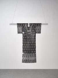 Armour (Truvada) by Simon Fujiwara contemporary artwork sculpture