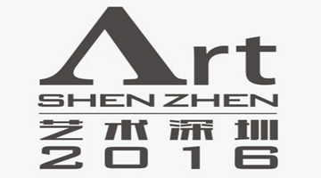 Contemporary art art fair, Art Shenzhen 2016 at de Sarthe, de Sarthe, Hong Kong, SAR, China