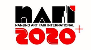 Contemporary art exhibition, Nanjing Art Fair International 2020 at HdM GALLERY, Nanjing, China