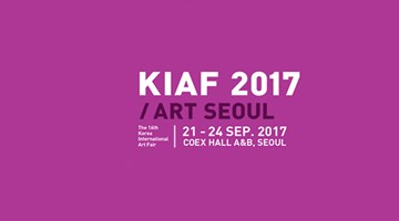 Contemporary art exhibition, KIAF 2017 / Art Seoul at Gallery Baton, Seoul
