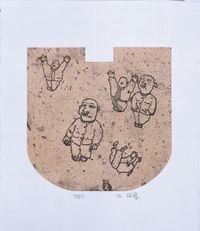 New Pictures of the Strikingly Bizarre #13 by Zhu Wei contemporary artwork print