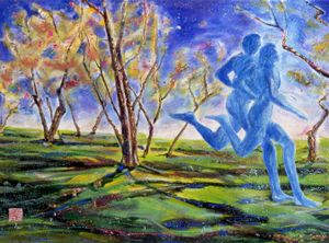 Garden of Eden by Fu-sheng Ku contemporary artwork