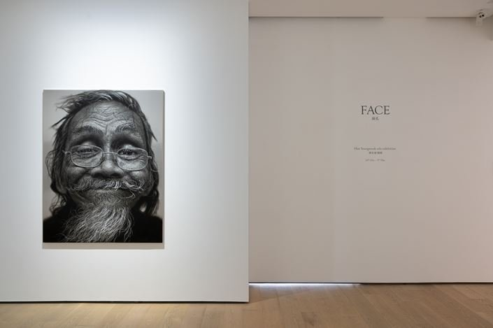 Exhibition view: Han Youngwook, FACE, Whitestone Gallery, Hong Kong (24 October–5 December 2020).Courtesy Whitestone Gallery.