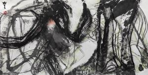 I'm Wandering in the Midst of It 我在其中游蕩 by Shen Aiqi contemporary artwork