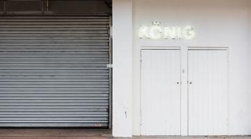 KÖNIG GALERIE contemporary art gallery in London, United Kingdom
