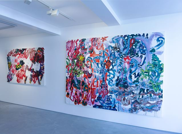 Exhibition view: Chen Ping,Garden, Informality, Henley-on-Thames (10 September–13 October 2020).Courtesy Informality.