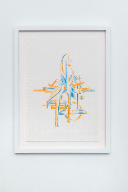 Chung Wah-nan's Listening Falls Pavillion by Cui Jie contemporary artwork