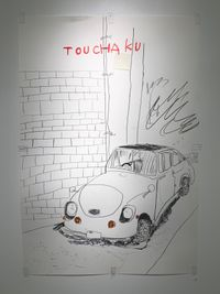 TOUCHAKU by Kanji Yumisashi (弓指 寛治) contemporary artwork works on paper, drawing