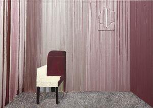 Temporary Family No. 150108 by Chen Yujun contemporary artwork